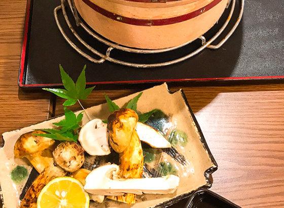 焼き松茸と土瓶蒸し・松茸ご飯&イノシシ肉すき焼きの松茸コース